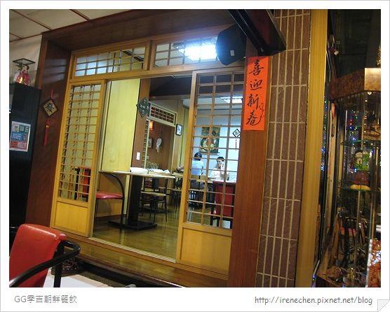季吉朝鮮美食04-店內和室區.jpg