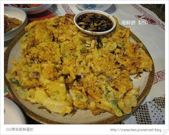 季吉朝鮮美食11-海鮮餅.jpg