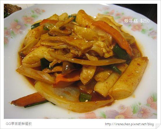 季吉朝鮮美食18-炒年糕.jpg