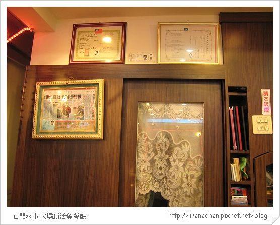 大壩頂活魚餐廳3-捕魚證.jpg