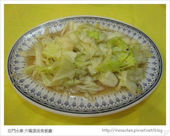 大壩頂活魚餐廳4-高麗菜.jpg