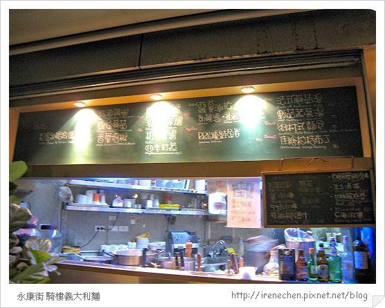 騎樓義大利麵3-menu黑板.jpg