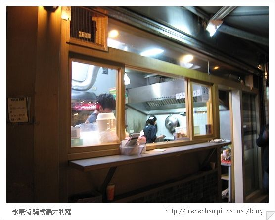 騎樓義大利麵4-廚房區.jpg