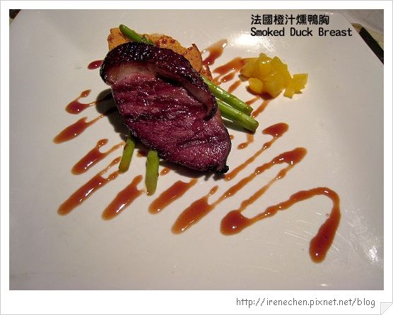 TOROS鮮切牛排11-開胃菜(法國橙汁燻鴨胸).jpg