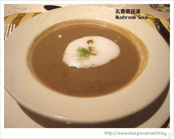 TOROS鮮切牛排15-湯品(乳香蘑菇湯).jpg