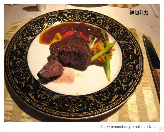TOROS鮮切牛排18-主菜(鮮切菲力).jpg