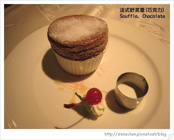 TOROS鮮切牛排22-甜點(法式舒芙蕾).jpg