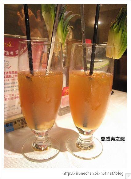 TOROS鮮切牛排25-飲料(夏威夷之戀).jpg