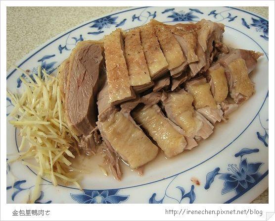 金包里鴨肉ㄜ-5.jpg