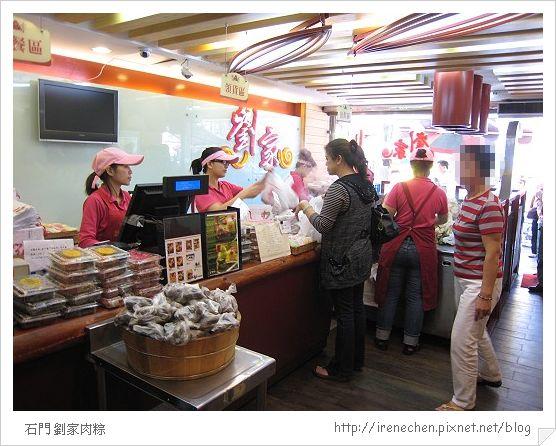 劉家肉粽-2.jpg