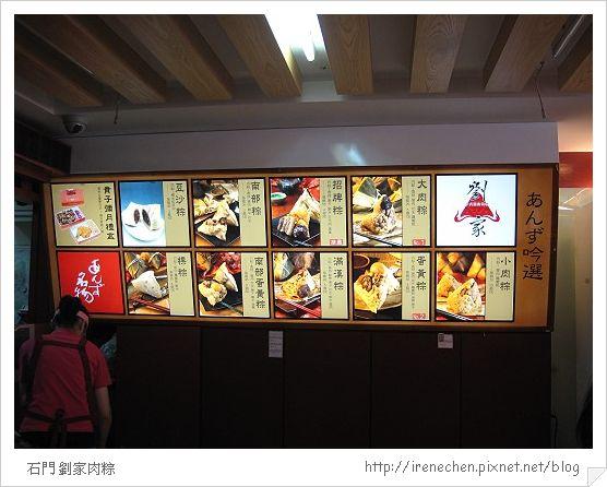 劉家肉粽-3.jpg