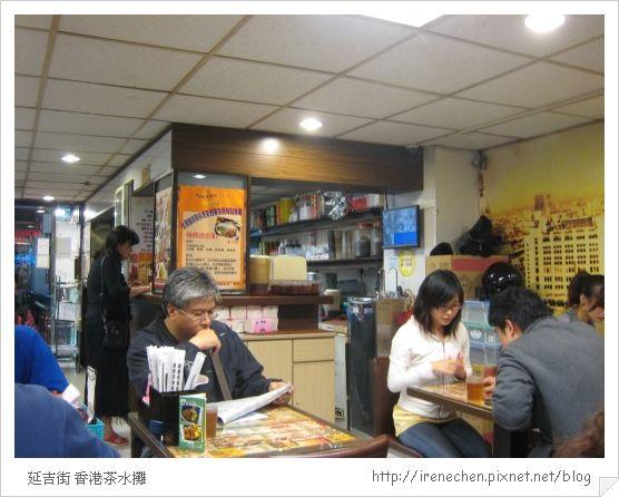 香港茶水攤1-店內.jpg