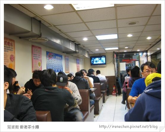 香港茶水攤2-店內.jpg
