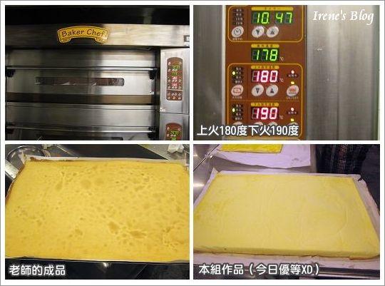燒果子-8-進烤箱.jpg