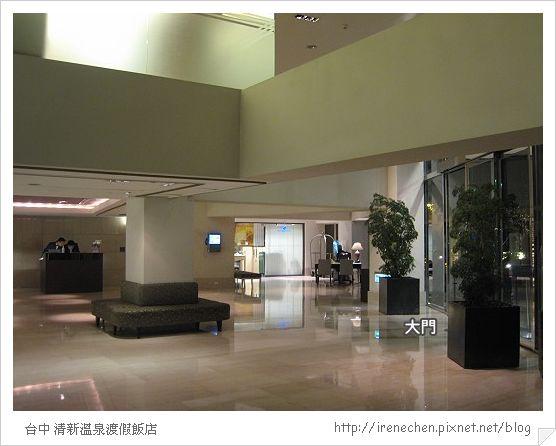 清新溫泉01-Lobby.jpg