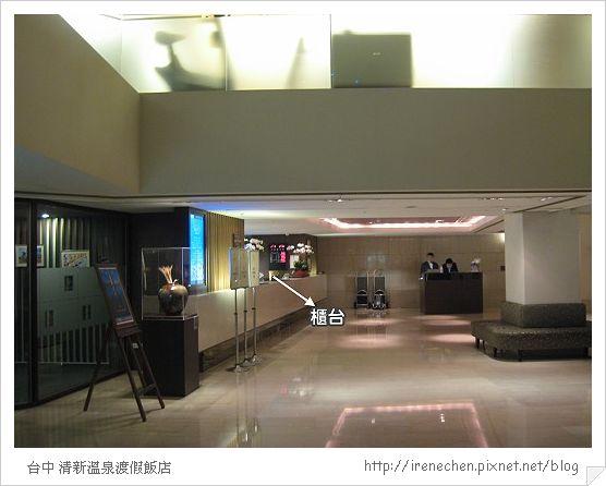 清新溫泉02-Lobby.jpg
