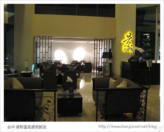 清新溫泉04-Lobby.jpg