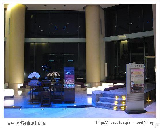 清新溫泉05-Lobby.jpg