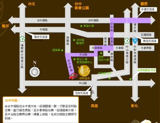 清新溫泉地圖.jpg