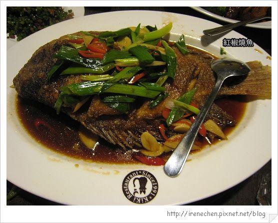 kiki老媽復興店13-紅椒燒魚.jpg