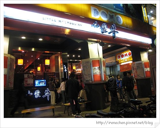小蒙牛公館店01-店外觀.jpg