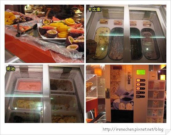 小蒙牛公館店15-水果&冰淇淋.jpg