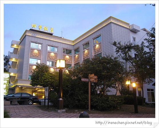 32行館43-緊鄰四季飯店旁的32行館.jpg
