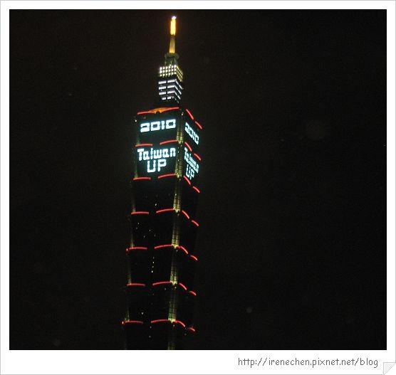 2010 Taiwan UP-1.jpg