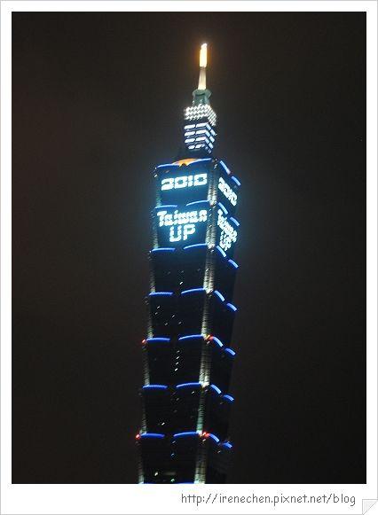 2010 Taiwan UP-2.jpg