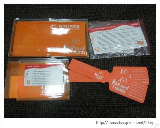 2010曼谷002-自由網社資料袋.jpg