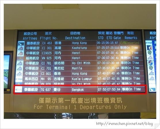 2010曼谷006-班機資訊.jpg