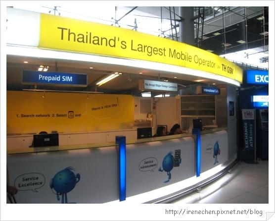 2010曼谷014-購買1-2call sim卡.jpg