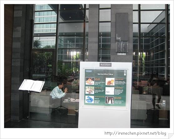 2010曼谷023-Pullman King Power Bar.jpg
