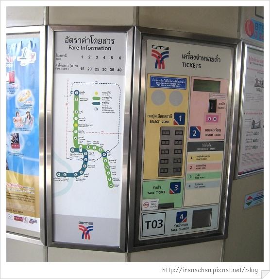 2010曼谷099-BTS買票.jpg