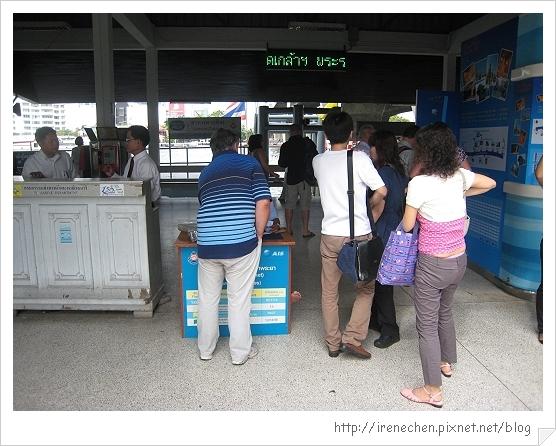 2010曼谷105-買船票.jpg