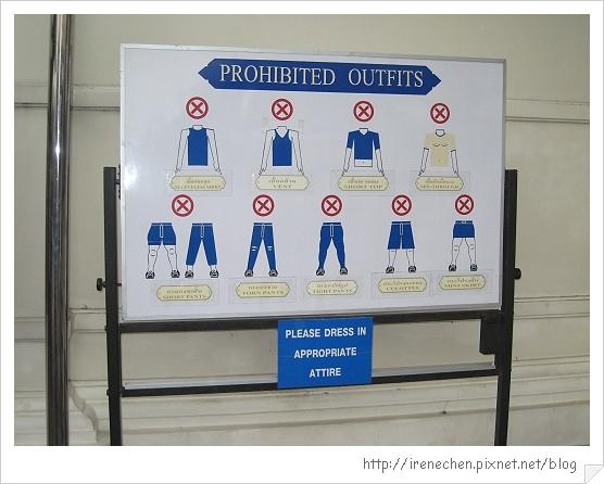 2010曼谷117-參觀大皇宮的服裝規定.jpg