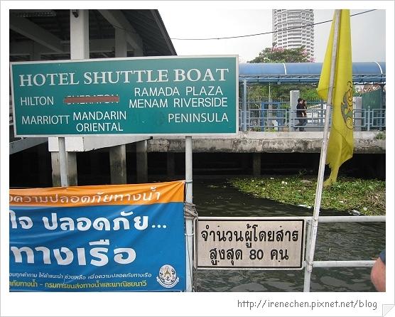 2010曼谷140-飯店接駁船.jpg