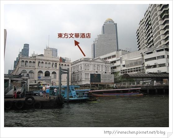 2010曼谷143-東方文華酒店.jpg