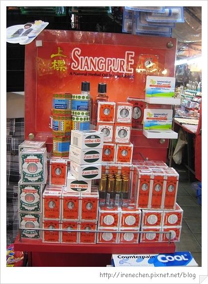 2010曼谷176-桑崙夜市買土產.jpg