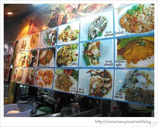 2010曼谷181-桑崙夜市大排檔.jpg
