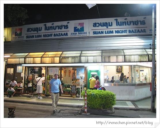 2010曼谷185-桑崙夜市按摩.jpg