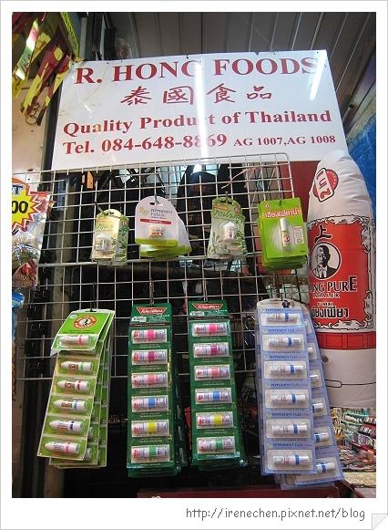 2010曼谷188-桑崙夜市土產.jpg