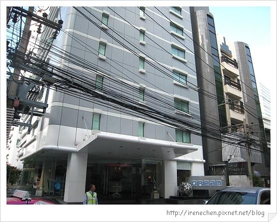 2010曼谷240-Dream2 Hotel.jpg