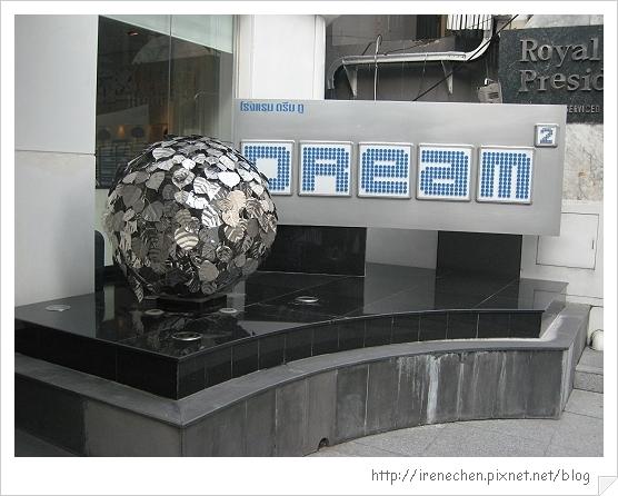 2010曼谷242-Dream2 Hotel.jpg