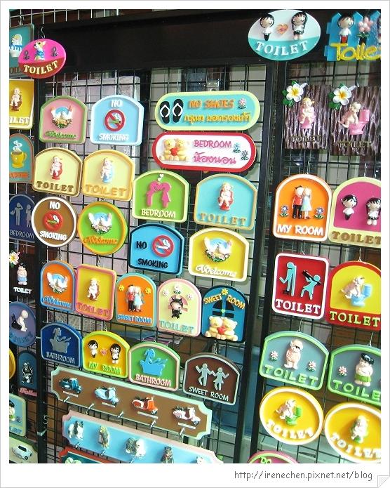 2010曼谷281-札都甲週末市集.jpg