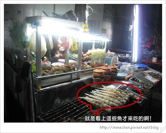 2010曼谷342-路邊美食.jpg
