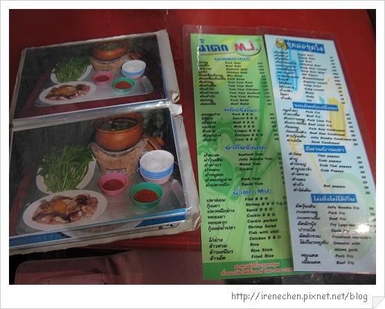 2010曼谷344-路邊美食.jpg