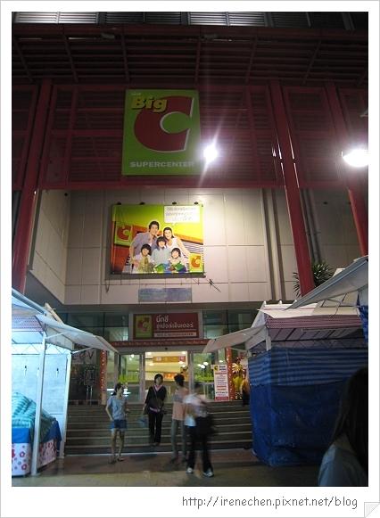 2010曼谷352-Big C.jpg