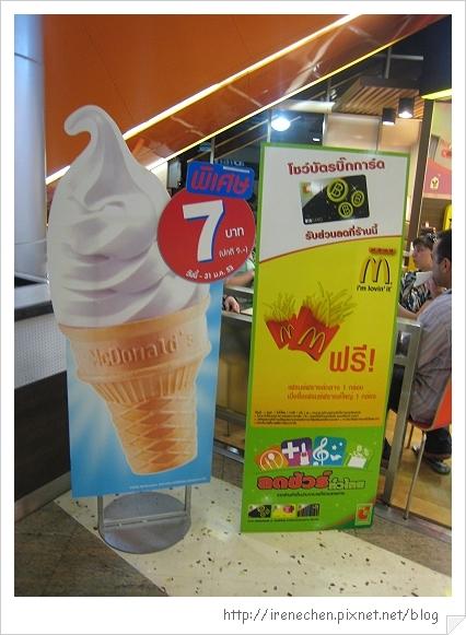 2010曼谷358-Big C(麥當勞).jpg