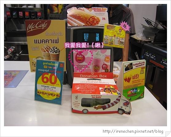 2010曼谷359-Big C(麥當勞).jpg